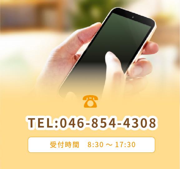 TEL:046-854-4308